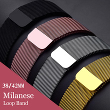 Milanese Loop For Apple Watch band strap 42mm/38mm iwatch4/3/2/1Stainless Steel Link Bracelet wrist watchband magnetic buckle(China)