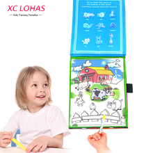 21.5*16.5cm Children Magic Water Drawing Book With 1 Magic Pen Cartoon Animal Coloring Book Kids Water Painting Board(China)