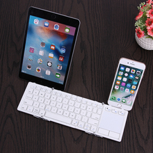 White Ultra Thin Metal Mini Bluetooth 3.0 Folding Keyboard Touchpad for Smart PhoneTablet PC foldable keyboard