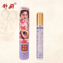 ShuYan Branded perfume women perfume Travel Atomizer Perfume Sets Perfumes And Fragrances For Women Parfum Fragrances deodorant(China)