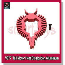 WLtoys V977 RC Helicopter Parts Tail Motor Heat Dissipation Aluminum red / green for V977 Drone(China)