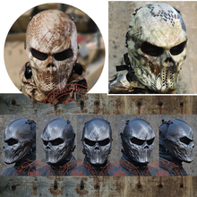 masquerade skull mask Full Face Masks Cosplay Hunting Costume Actical Military Halloween Black God army of two masks masque vest