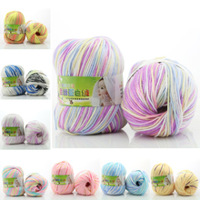 1 ball Factory Price 2016 colorful Soft cotton yarn for knitting and crochet for Sale free shipping