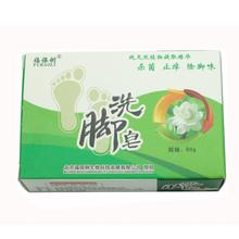 Foot Odour bath Soap Skin Conditions Acne Psoriasis Seborrhea Eczema Anti Fungus Foot Massager Foot Core Removal