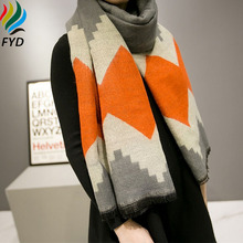 High Quality Winter Long Scarves Women Big Size Luxury Brand Designer Wool Cashmere Scarf Pashmina Fashion Warm Shawl wrap