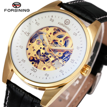 Casual Men's Forsining  Auto Mechanical Watch Pu Leather Band Wristwatches Gift Free Ship