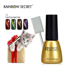 Rainbow Secret 3D Cat Eye Gel Polish with Magnet Stick Hot Sale Cat Eyes Polish Gel Lacquer Long Lasting 7ml LED UV Gel Polish(China)