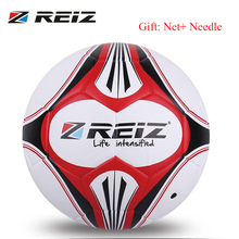 REIZ 20CM Circumference White & Black Red Pattern Football Balls Slip-Resistant Match Training Football Soccer Ball dropshipping(China)