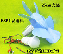 Small Mini Wind Power Outdoor 6V12V24V50V High Power Motor Hand Power Emergency Power Supply