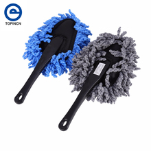 Microfiber Auto Window Cleaner Long Handle Car Wash Brush Dust Car Care Windshield Shine Towel Handy Washable Car Cleaning Tool(China)
