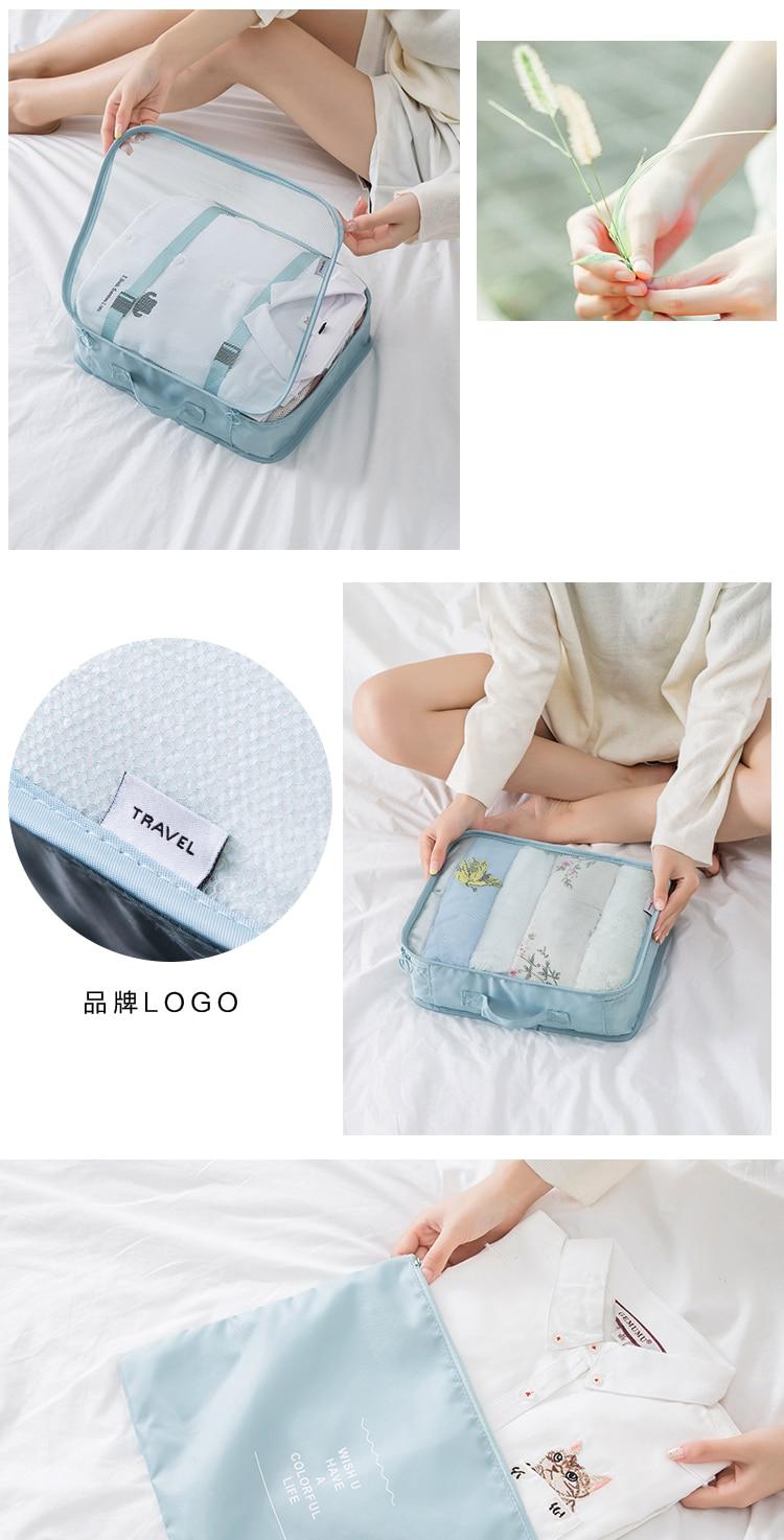 2018 New Korean Stylish Travel Organizer 7PCSset Travel Bag  Female Storage Bag For Waterproof Portable Storage Case Accessorie 3