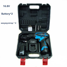 FOGO 16.8v two speed Lithium Battery*2 hand Cordless Electric Drill wall wood Electric Screwdriver Power Tool plastic case box(China)