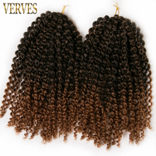 6 pack brown crochet braids hair 60g/pack synthetic 12 inch VERVES curly Braid ombre braiding hair extentions