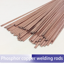 1KG flat phosphor copper welding rods 1.3*3.2*400mm(China)
