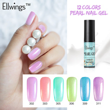 Ellwings Newest Pearl Color Gel Varnish Nail Art Salon DIY Decoration Nail Gel Polish Soak Off Gel UV Gel Artist Lacquer