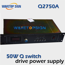 50W Q switch power supply Q2750A Q switch driver use for Yag laser mark machine 50w(China)