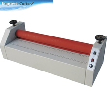 "Ving 26"" Small Home electric Business Card Cold Laminating Machine, 110V(China)"