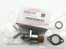 Diesel Suction Control Valve (SCV)  for Isuzu OEM# 294200-0370