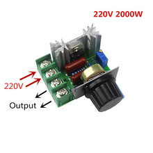 Free Shipping 220V 2000W Speed Controller SCR Voltage Regulator Dimming Dimmers Thermostat(China)