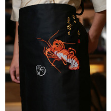japan Cuisine Waiters broderie Aprons Chef Apron sushi Restaurant Food Service Accersories aprons free shipping(China)