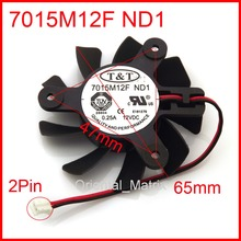 Free Shipping New 7015M12F ND1 65mm 47*47*47mm 12V 0.25A 2Wire 2Pin Graphics / Video Card VGA Cooler Fan