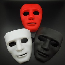 Hip Hop Dance Mask Full Face Party Mask Bboy Mask Hip-Hop JabbaWockeeZ Dance Mask Dancing props Manufacturers Wholesale