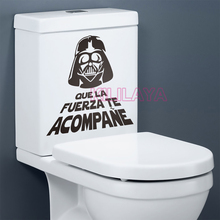 Spanish Star Wars Quote WC Toilet Stickers Vinyl Wall Sticker Decals Wallpaper Mural Wall Art Home Decor House Decoration