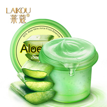 LAIKOU Natural Aloe Vera Gel Wrinkle Removal Moisturizing Acne Treatment Scar Removal After Sun Lotions Day Cream Skin Care 120g(China)