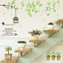 Green Tree Branch Birdcage Pot Plant Flower Butterfly Nature Window Wall Sticker Decals PVC Home Decoration DIY sticker