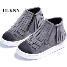 Fringe Girls Boots Fur Thick Warm Children's Shoes 2017 New Shoes For Boys Top Quality Baby Cotton Zip Kids Snow Boots Winter(China)