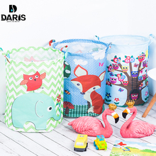 SDARISB 35*45cm Waterproof Storage Basket Bag Toy Dirty Laundry Clothes Toys Box Sundries Fabric