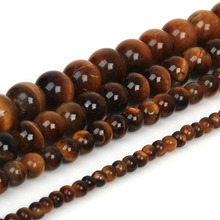 Natural Stone 4mm/6mm/8mm/10mm Tiger eye Round Loose Beads gem stone beads string 15'' For DIY Bracelet(China)