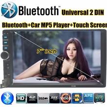 2015 NEW 7'' inch HD LCD Touch Screen Car Radio Player BLUETOOTH Hands Free 1080P Movie Support Rear View Camera USB/TF Card