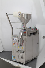 YT-206 Automatic Scale and Filling Machine Paste and Quantitative Liquid Packaging Pneumatic Machine Back Seal(China)