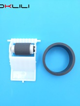 ORIGINAL NEW 1529149 RETARD SUB ASSY Pickup Roller for Epson T1100 B1100 L1300 1410 1390 1900 1800 1400 1430 ME1100 R1800 2000(China)