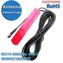 Free Shipping GSM GPRS 3G Car Antenna Patch antenna RG174 SMA Adhesive Type 2.5DBI 850MHZ/900MHZ/1800MHZ/1900MHZ 3000mm
