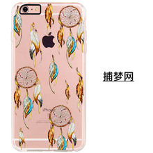 Cuptakes Dream Network Feather Transparent Soft Silicone TPU Case for iPhone 5S SE 6 i6 6S 7 Plus Cover Phone Cases Coque film