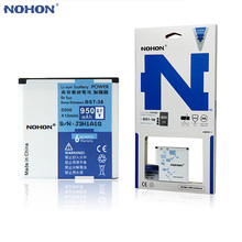Original NOHON Battery BST-38 BST 38 For Sony Ericsson Xperia X10 Mini S500 C902 C905 C510 K850 K770 U20i W150 W995 W580 W980