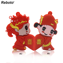 50PCS/LOT Love USB Flash Drive 64GB Wedding Gifts Sweet Pen Drive 32GB U Disk 16GB Memory Stick Hear Pendrive Free Shipping(China)