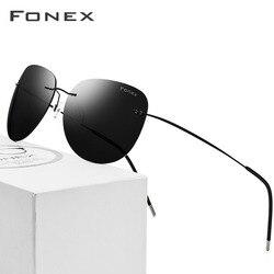 Ультралёгкие солнцезащитные очки с поляризацией, без оправы