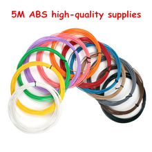 2017 new 5 meters 1.75MM ABS supplies, 3D printing pen Supply thread plastic printer supplies, 3 D pen, children gifts