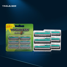 YingJiLI Band 6 PC 2017 Durable Men razor blade Double man manual razor blade razor general manual razor blade first six tablets