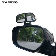1piece Original blind spot Square mirror auto Wide Angle Side Rear view Mirrors Car Double convex mirror universal for parking
