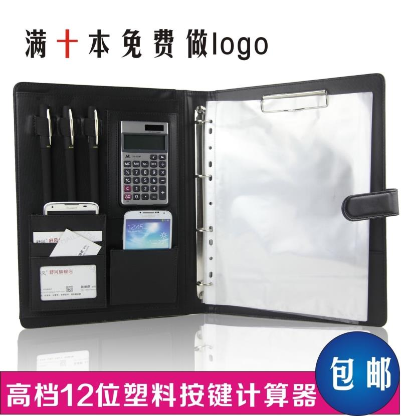 QSHOIC  office supply wholesale A4 multi-function document pu leather organizer file folder with calculator<br>