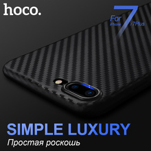 HOCO Original Protective Case for iPhone 7 / 7 Plus Carbon Fiber Patern Ultra Thin Slim Cover Stylish Premium Luxury Shell