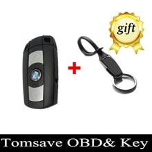 Free Shipping Original Size 3 Button Remote Car Key For BMW 3/5 Series X3 X5(E70),X6(E71)315/433MHZ ID44 Chip Got Free Key Chain