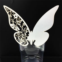 20pcs/lot Butterfly Place Escort Wine Glass Cup Paper Card for Wedding Party Home Decorations White Blue Pink Purple Name Cards
