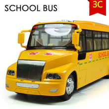 Discount 50% Big Yellow School Bus, 1:24 alloy Pull back model cars,suv models,Diecast car,free shipping