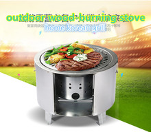 Home korean grill, outdoor wood-burning stove,smoked furnace, charcoal BBQ grill,outdoor bbq grill(China)