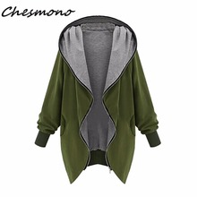 Army Green Plus Size Hoodies Women Hooded Sweatshirt Contrast Color Irregular Long Pattern Hoody Top with Cotton Lining XL-5XL